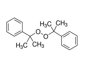 200g PEROXAN DC Dicumyl peroxide 98%