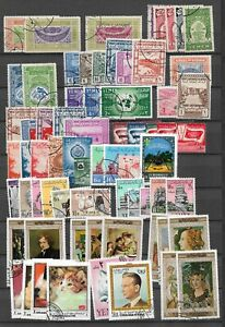 Yemen - Lot of Used stamps