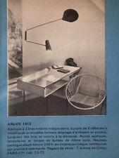 PUBLICITÉ DE PRESSE 1958 ARLUS APPLIQUE A 2 BRAS ORIENTABLE - ADVERTISING