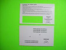 Centaur Pinball Machine Score Instructions Cards GERMAN Text 1981 Bally Original