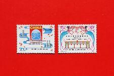 1980 CHINA STAMP J59 MNH