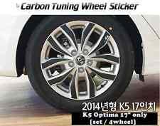 "Carbon Tuning Wheel Mask Sticker For Kia K5 ; Optima 17"" [2014]"
