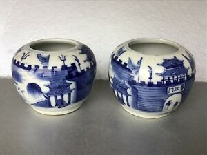 PAIR OF ANTIQUE CHINESE PORCELAIN BLUE AND WHITE VASES 4 CHARACTER MARK