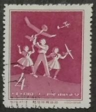 CHINA-CHINY STAMPS - Aviation Sports, 1958, used, 14-1