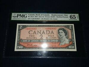 VERY RARE 1954 $2 replacement note BC-38aA, Beattie/Coyne