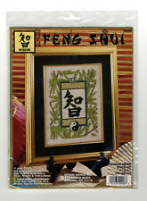 Cross Stitch Kit ~ Design Works Feng Shui Chinese Wisdom Character #DW9908