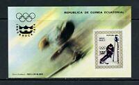 Y346  Equatorial Guinea 1976 Olympics skiing skating SILK sheet  MNH