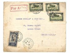 LB103 1926 French Morocco to London 50 centimes Foreign Postage AIRMAIL