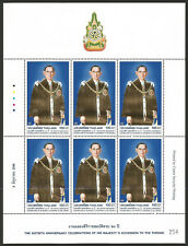 2006 Thailand Gold Stamp King Bhumibol 60th Ann. Accession to The Throne, F/S