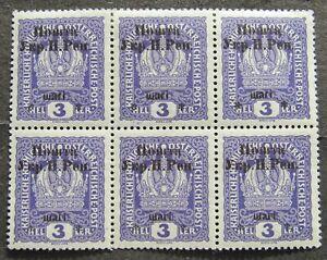 Western Ukraine 1919 1st Stanislau issue, 3 shagy, Mi #7 MNH bl of 6 signd Bulat