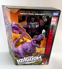 Transformers War for Cybertron Kingdom MEGATRON Beast Leader Class New In Hand