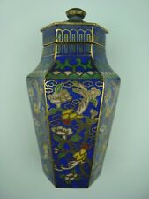 Vintage Chinese Miniature Cloisonne Gilt Blue Enamel Hexagonal Lidded Jar 3 1/4'