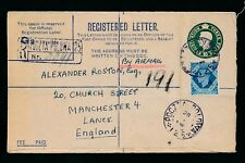 Poland Ww2 1946 Reg.Stationery Fpo 125 + 104 Airmail Uprated 10d + Blue Cancels