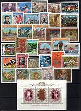 AUTRICHE / 1991 ANNEE COMPLETE ** / COTE > 74.00 € / # 1842 a 1876  (ref 5828)