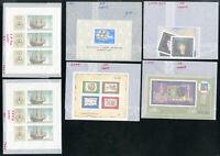 Hungary Imperforate Stamp Collection