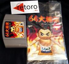 64 OOZUMOU GRAND SUMO TOURNAMENT  Nintendo 64 Japones Cartucho + Manual NUS-NOSJ