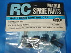 BRAND NEW MARUI CONNECTOR SET For 7.2V Racing Battery Part No:016 Made in JAPAN