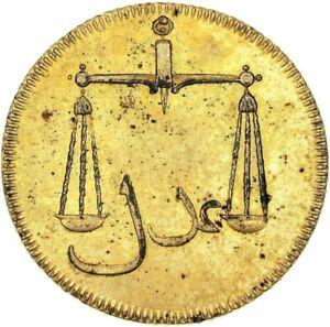 A0556 - India-British, Bombay Presid. - George III, 1/2 Pice 1791, Soho - Proof