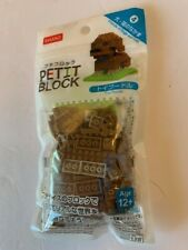 Petit Block Toy Poodle, Friends of Dogs and Cats-4 building block set by Daiso