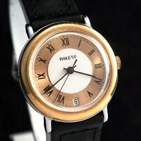 RAKETA Original Vintage Soviet Russian Retro Dress Men's Wrist Watch USSR 2614.H
