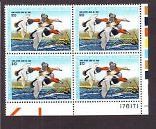 US RW54 Hunting Permit Duck Stamp Mint Plate Block of 4 VF-XF OG NH (002)