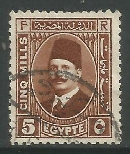 STAMPS-EGYPT. 1927. 5m Chestnut. Variety Watermark Inverted. SG: 156 var. FU