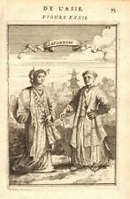 JAPAN COSTUME. Man & woman in 17C dress. Sumarai sword Katana. MALLET 1683