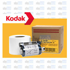 Kodak 7000 Photo Print Kit 6R Apex New Catalog (1661925) - 1140 Prints
