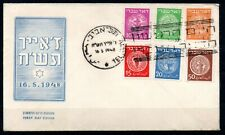 ISRAEL , 1948 , low values ex first set on first day cover , Look  !