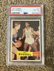 1957 Topps Basketball #77 Bill Russell PSA 6 Freshly Graded Great Condition