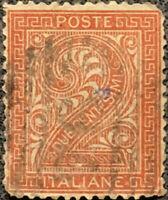1863 Italy 2 Cents De La Rue Printing Postage Stamp Italiane Poste