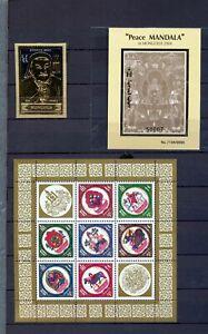 Mongolia 1991/2004 MNH +Sheet Pack Gold Silver Wildlife (Tro 608