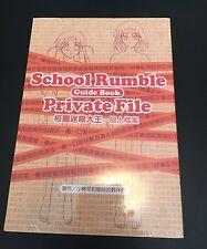 School Rumble Romantic Comedy Private File Fan Guide Book Japan Brand New