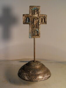 ANTIQUE PROCESSIONAL SILVER CROSS, FRANCE 14th.century