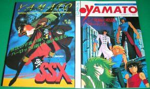 YAMATO N. 0 + N. 1 - RIVISTA PER AMATORI D'ANIMAZIONE GIAPPONESE (1990)