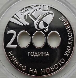 Bulgaria 10 Leva, 2000, The Year 2000, Millennium