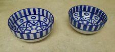 DANSK ARABESQUE (2) Fruit Cereal Bowls