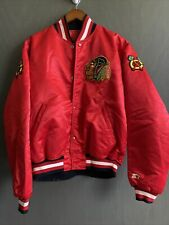 Vintage Chicago Blac 00001D45 khawks Starter Nhl Sz Large Red Satin Bomber Jacket Rare 🔥