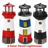 Solar Leuchtturm mit LED Beleuchtung Roter Sand Gartendeko Leuchtfeuer 360° ✤✤