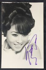 1960's 于倩 Hong Kong Chinese sexy actress Yu Chien signed photo autograph !!!