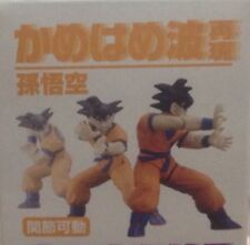 Dragon ball Unifive posing figure set 1 Goku Gashapon color