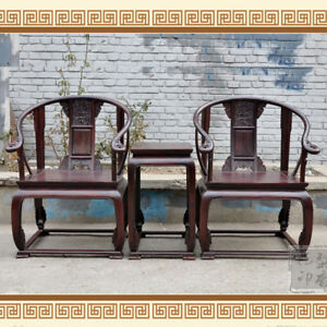 Old Ming Dy India Lobular Rosewood solid wood palace chair Fauteuil Chair #028