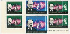 GILBERT + ELLICE 1966 CHURCHILL 2 Positional Blocks CLOUD VARIETY + PLATE FLAW
