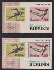Burundi 1964 Bf 5 Giochi olimpici di Tokyo Mnh