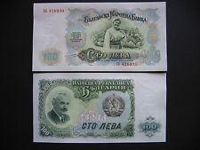 BULGARIA  100 Leva 1951  (P86a)  UNC