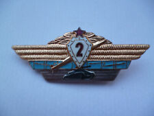 RUSSIAN ARMOUR SPECIALIST CLASS 2 BREAST BADGE
