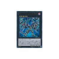 24085 Yugioh Yu-Gi-Oh Card INOV-JP049 Dark Requiem Xyz Dragon Ultra Rare