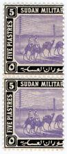 (I.B) Sudan Telegraphs : Military Telegraphs 5pi (Rosette)