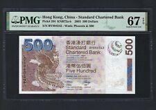 Hong Kong 500 Dollars 1-7-2003 P294 Uncirculated Grade 67
