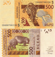WEST AFRICAN STATES, GUINEA (GUINÉ) BISSAU, 500, 2019, Code S, P-New, UNC